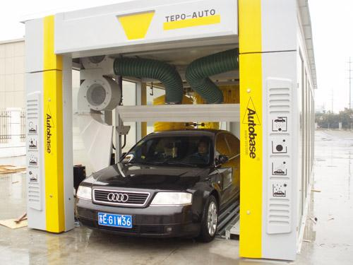 TEPO-AUTO TUNNEL CAR WASH