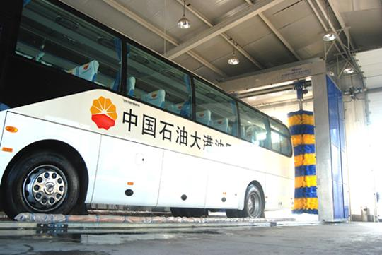 Autobase in Tianjin